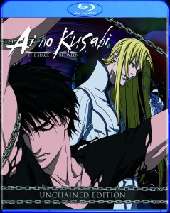 631595171174_anime-ai-no-kusabi-unchained-blu-ray-primary